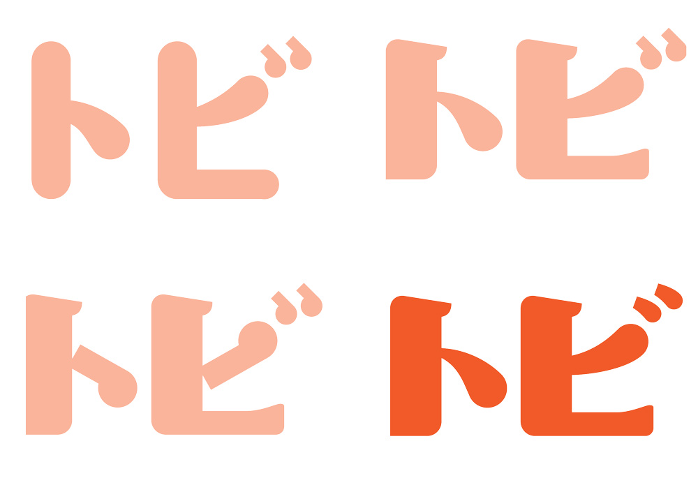 トビ katakana
